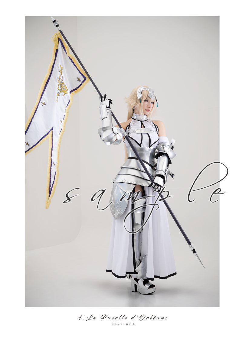 lapinAngelia FGO系列COS 你就是我的Master么  cosplay写真