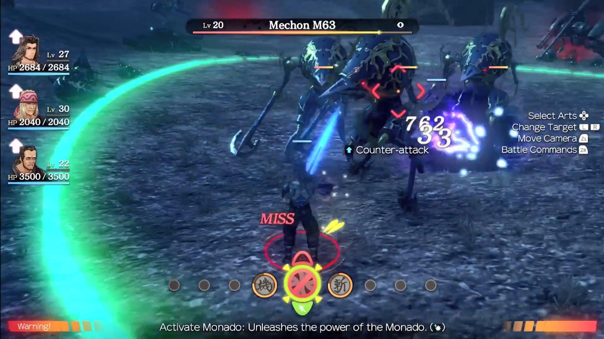异度神剑:终极版 高清截图(8)