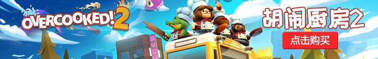 3DM游戏商店特价促销!
