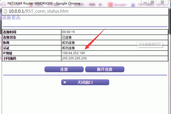 街头霸王5怎么优化联机网络