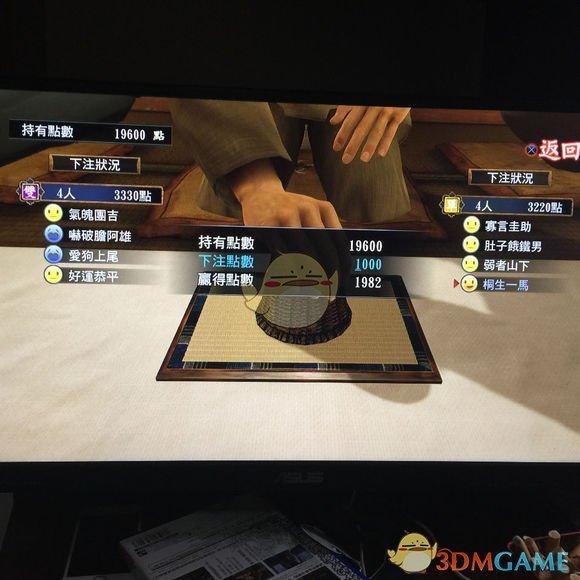 《如龙:极》骰子怎样玩 骰子必胜玩法