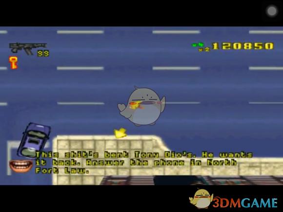 《侠盗猎车》一代第一大关任务全攻略