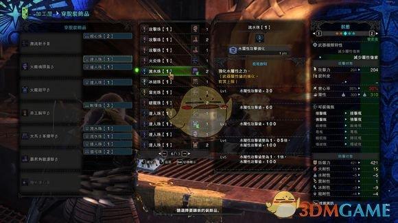 《怪物猎人:世界》PC1.1版本滑步弓输出手法攻略