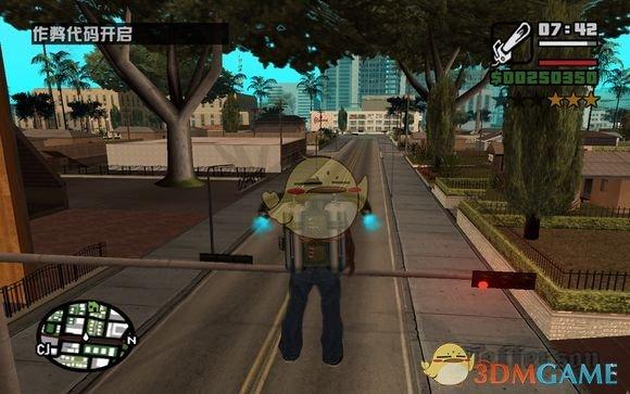 《侠盗猎车:圣安地列斯》前期警用直升机获得方法