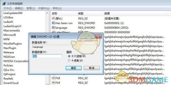 《魔法门之英雄无敌6》英文版转汉化版方法教程