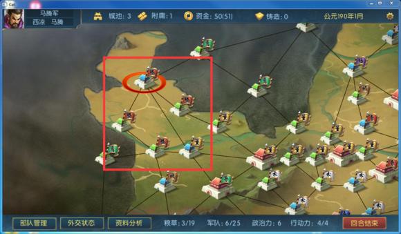 《梦三英雄传》马腾军玩法攻略