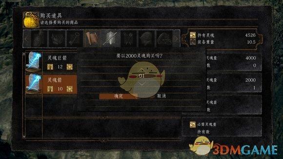 《黑暗之魂:重制版》飞沫法师号开荒图文攻略
