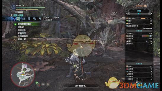 《怪物猎人:世界》回避衣装提升攻击力影响测试心得