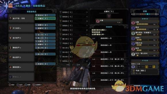 《怪物猎人:世界》斩裂弹轻弩配装打法心得