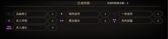 《太吾绘卷》一代无修正通关7剑冢攻略心得