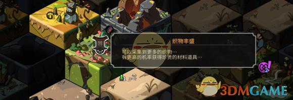 《太吾绘卷》铸剑山庄开局攻略