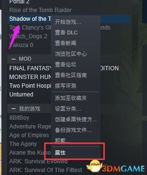 古墓丽影暗影怎么设置中文