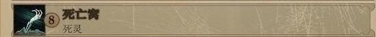 《开拓者:拥王者》全神通列表与作用一览