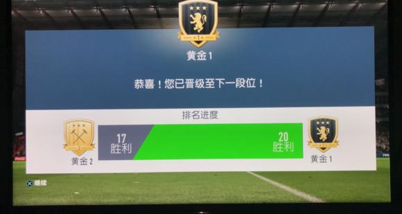《FIFA 19》阵型技能打法技巧详解