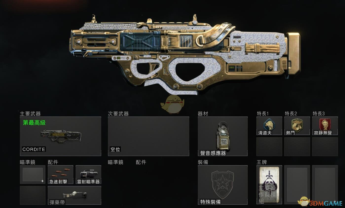 《使命召唤15:黑色行动4》新手实用枪械推荐