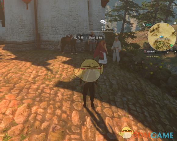 《河洛群侠传》快速取得玄铁剑攻略