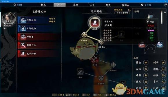 《河洛群侠传》第一天拿到洗髓经至强玩法游戏腾讯qq分享攻略棋牌图片