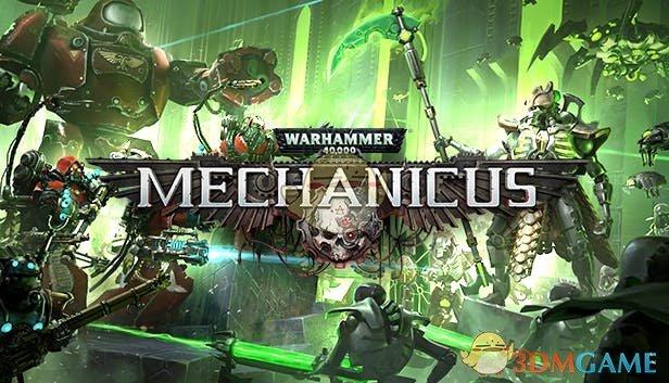 《战锤40K:机械神教》新手攻略