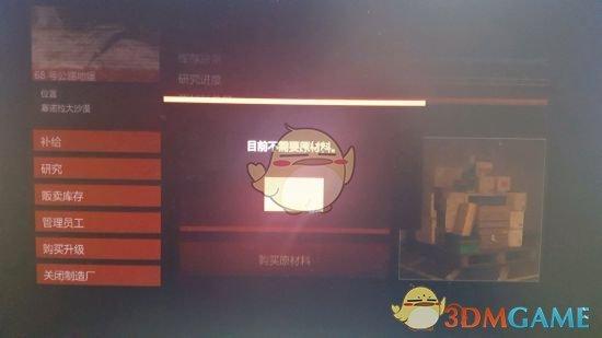 《侠盗猎车5》线上模式UFO彩蛋纹身获得方法分享