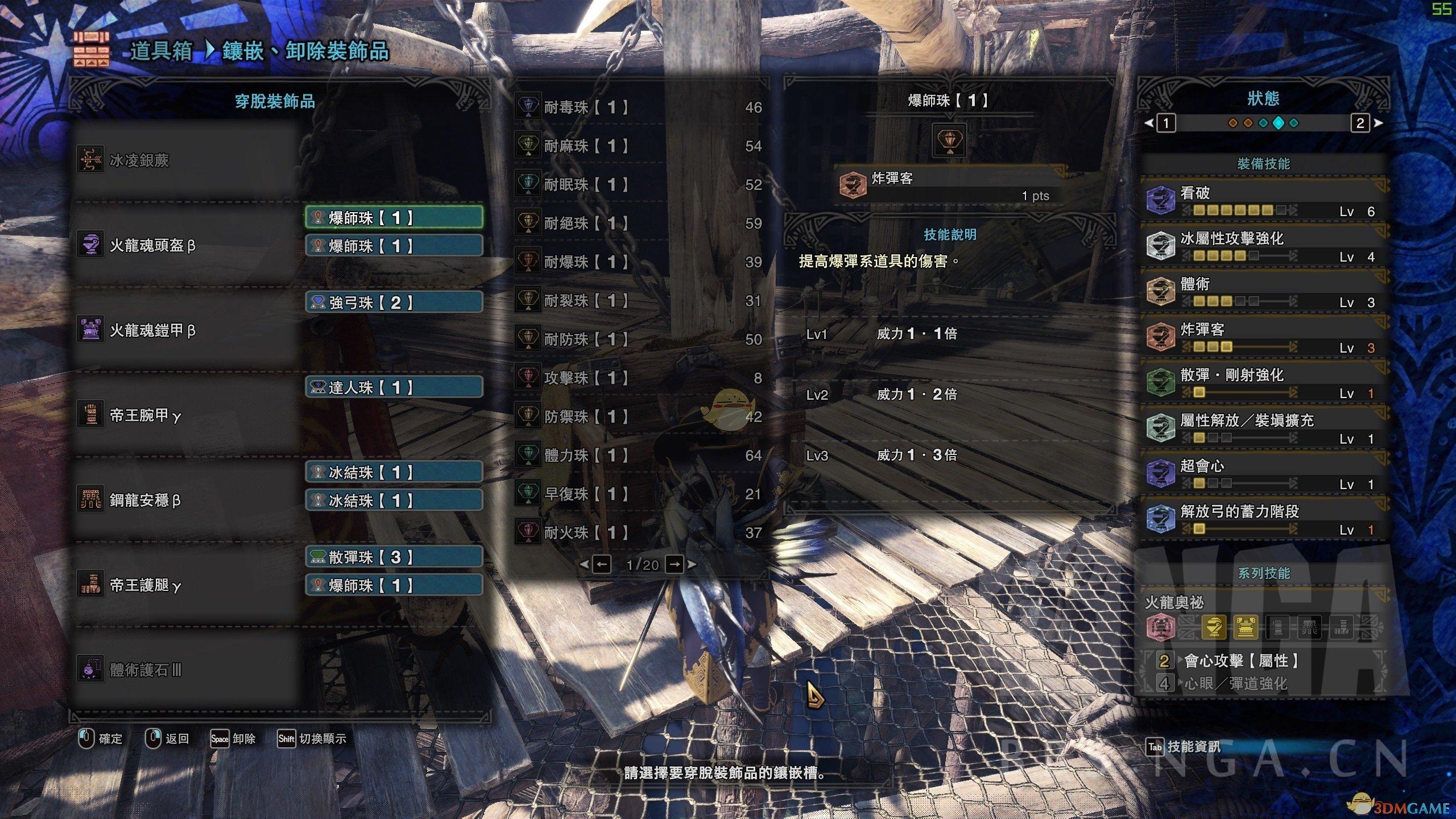 《怪物猎人:世界》绚辉龙用什么武器打 讨伐绚辉龙推荐武器一览
