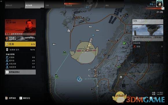 《幽灵行动:荒野》超3km狙击测试数据一览