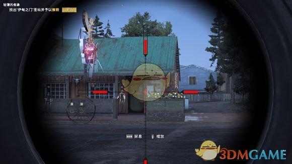 《孤岛惊魂5》全瞄具图鉴一览
