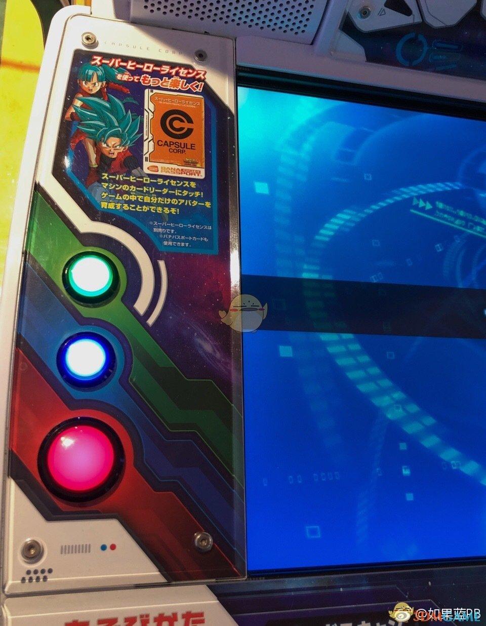 《超级龙珠英雄:世界任务》什么来历?基础知识详解