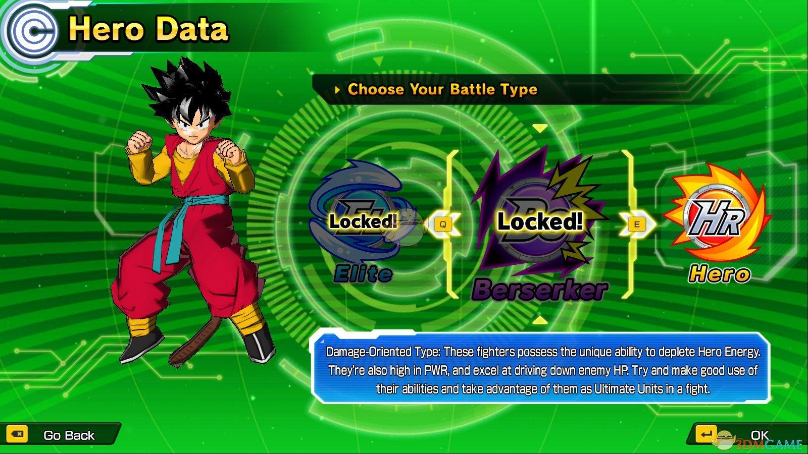 《超级龙珠英雄:世界任务》三种战斗类型效果介绍