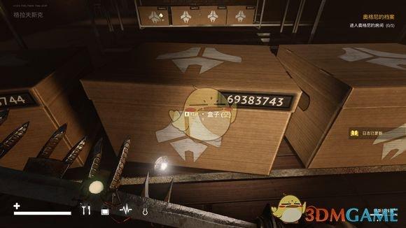 《荒无人烟》奥格尼的档案任务完成攻略