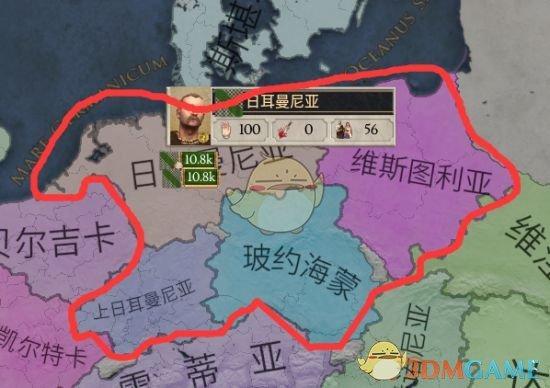 《大将军:罗马》大日耳曼尼亚成就达成方法