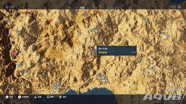刺客信条起源石环位置
