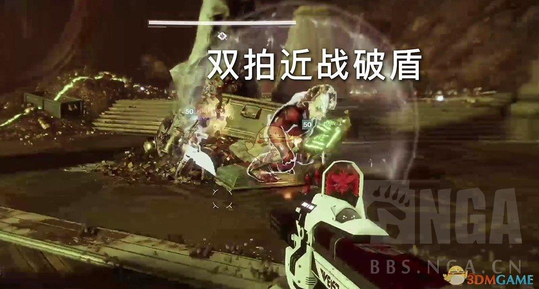 《命运2》忧愁王冠第三关加尔兰幻影玩法分享