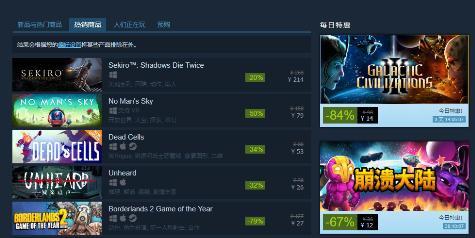 游戏也能先试后买 UGgame这波操作对于玩家实在稳