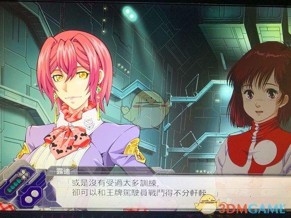 手机QQ游戏大厅超级机器人大战V高达ZZ剧情怎么触发