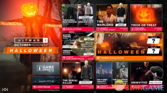 《杀手2》万圣节活动更新内容一览