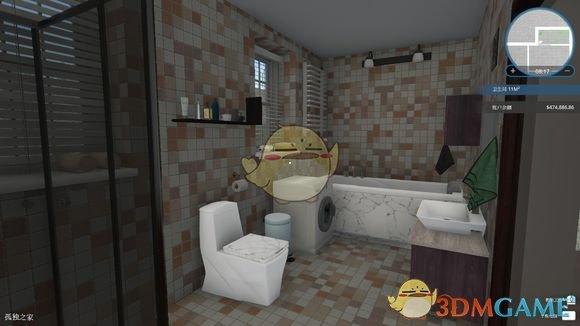 《房产达人》游戏技巧分享