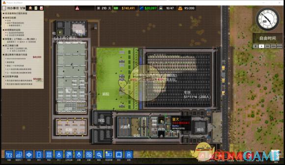 《监狱建筑师》监狱设计教学