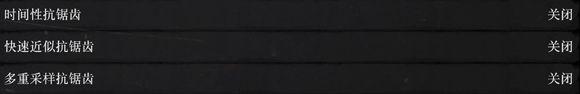《荒野大镖客2》游戏掉帧卡顿解决方式