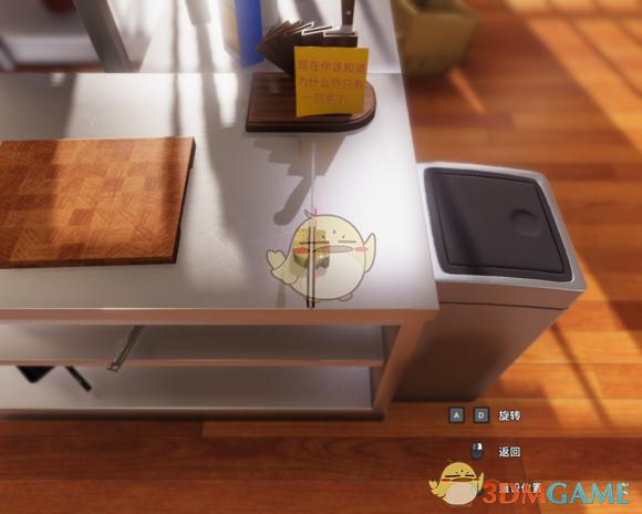 《料理模拟器》五星南瓜浓汤配面包丁做法