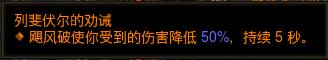 《暗黑破坏神3》2.6.7武僧猴王冰奔入门指南