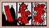 《新樱花大战》花牌基本规则与打法分享