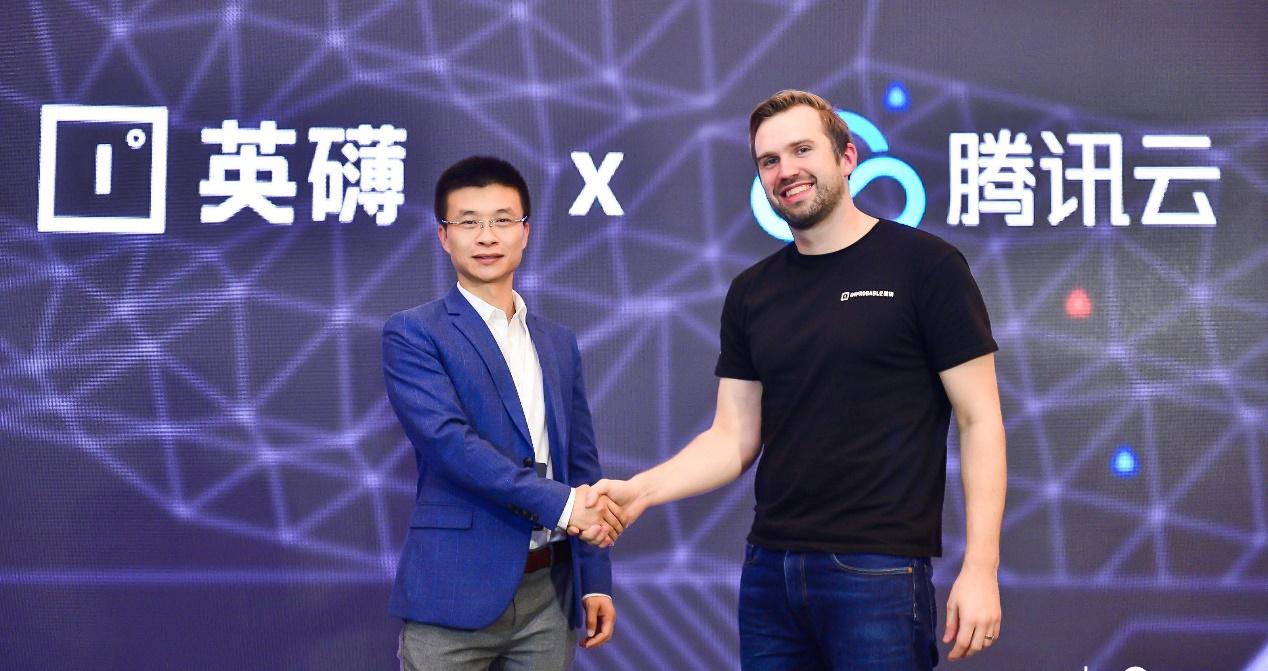 英礴联手腾讯云正式在中国上线思礴(SpatialOS)平台