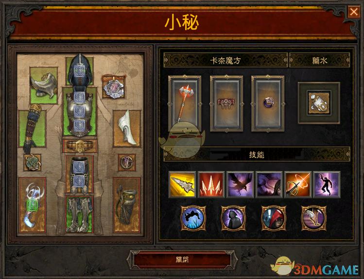 《暗黑破坏神3》猎魔人新套装小米速刷BD分享