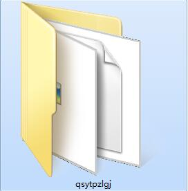 去水印图片整理工具
