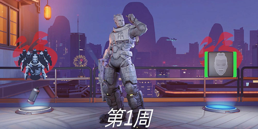 《守望先锋》新年限时活动上线 开启全新乱斗模式