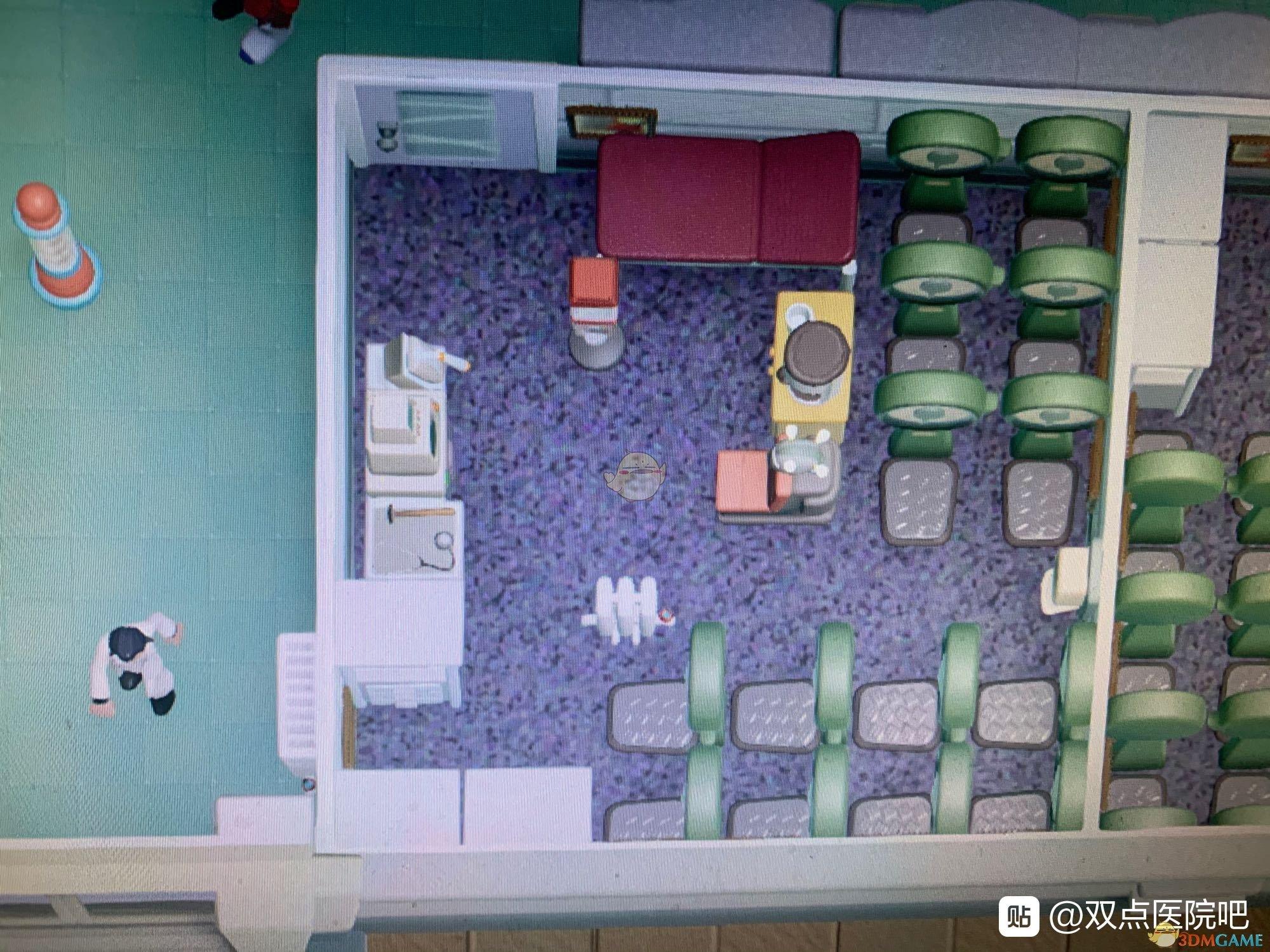 《双点医院》个人极限诊室布局