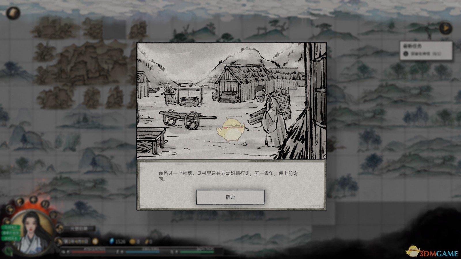 《鬼谷八荒》迷幻岛奇遇详细流程
