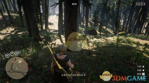 《荒野大镖客2》博物学家攻略