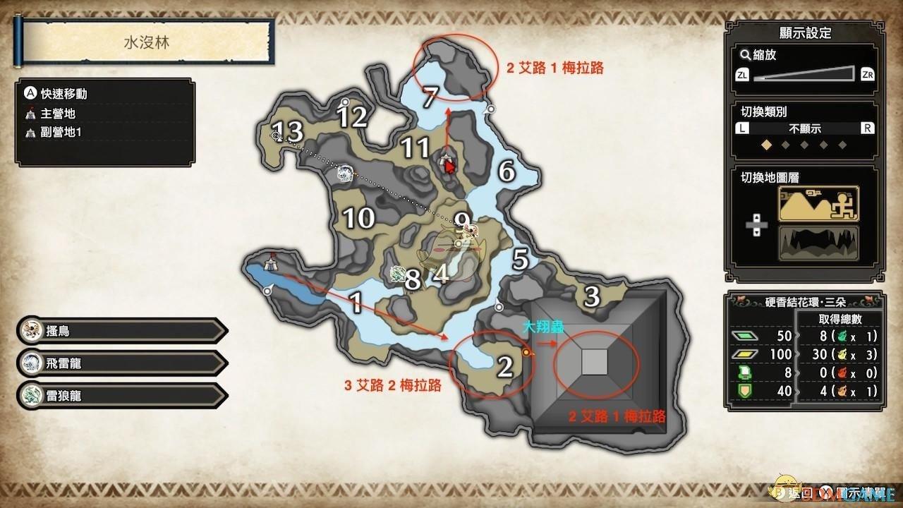 《怪物猎人:崛起》刷肉球印章路线推荐