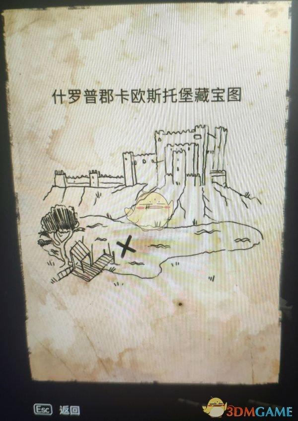 《刺客信条:英灵殿》什罗普郡卡欧斯托堡藏宝图位置